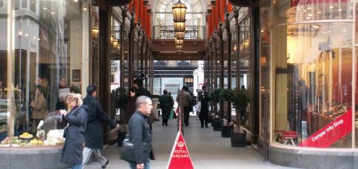 Шоппинг улицы Лондона. Улицы магазинов в Лондоне - Old Bond Street, London