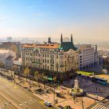 """Лучшие отели Сербии, Белграда с спа-центром - """"Hotel Moskva"""""""